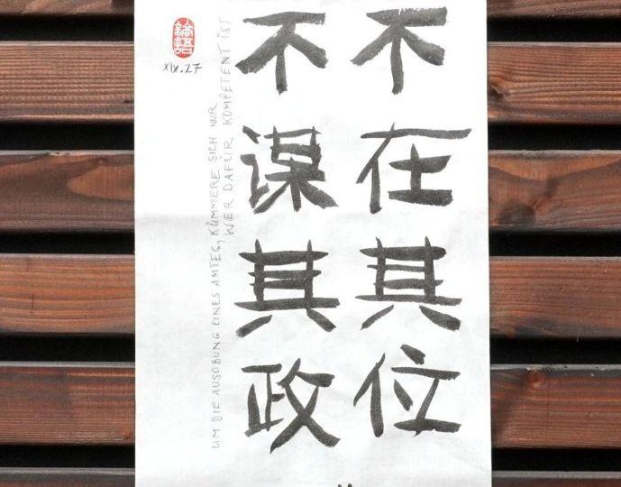 Cadre photo magnétique en bambou pour la calligraphie